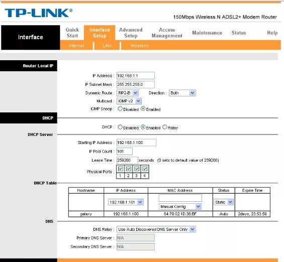 веб-интерфейс TP-LINK TD-W8951ND